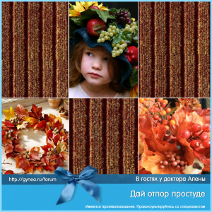 prostuda_viferon_7_15092015