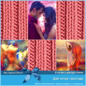 prostuda_viferon_24_081020151