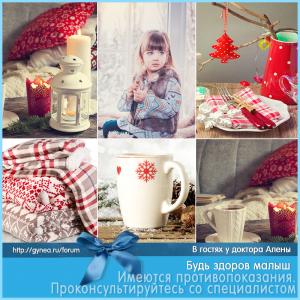 ramka_viferon7_12122016_16